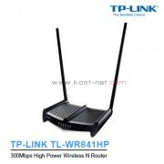 TP-LINK TL-WR841HP_1