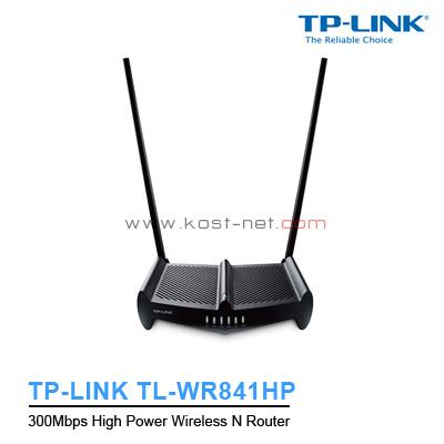 TP-LINK TL-WR841HP_4