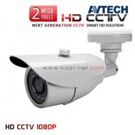 Camera Avtech DG105 HDTVI 2MP