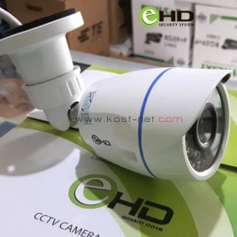 Camera AHD 1.3MP eHD Long