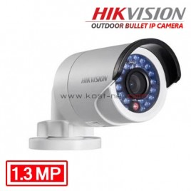 Hikvision Bullet 1.3MP DS-2CD2010-I