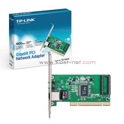 LAN TP-LINK TG-3269