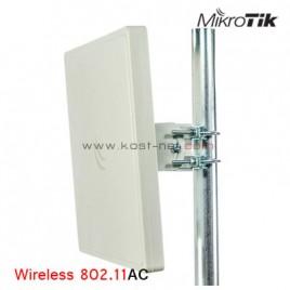 Mikrotik QRT-5ac (AP 5GHZ AC)