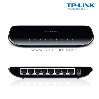 Switch TL-SG1008D