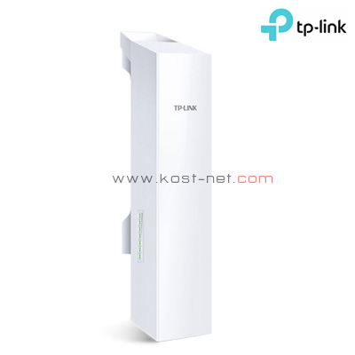 tp-link cpe 220