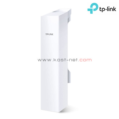 tp-link cpe 520